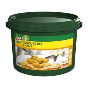 """Ζωμός Κότας σε Πάστα """"Knorr """" 4 kg"""