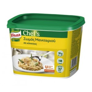 """Ζωμός Μανιτάρι με Porcini σε Κόκκους """"Knorr"""" (500 gr τεμάχιο/6 τεμάχια στο κιβώτιο)"""
