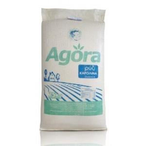 """Ρύζι Καρολίνα """"Agora"""" 25 Kg"""