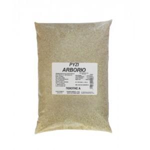 Ρύζι Arborio 5 Kg