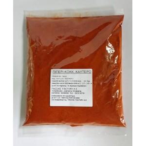 Πιπέρι Κόκκινο Καυτερό 500 gr