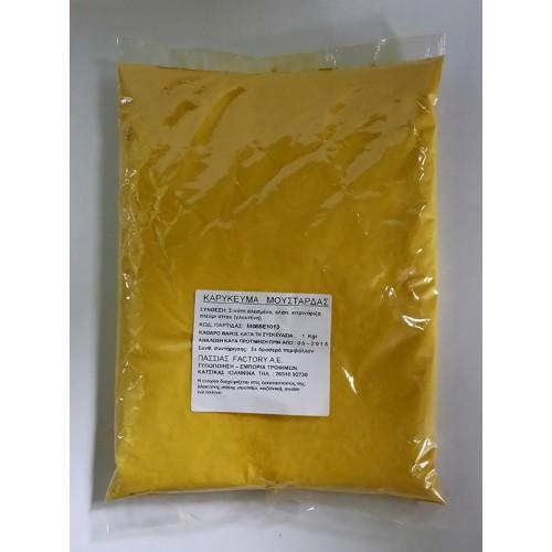 Μουστάρδα Σκόνη Καρύκευμα 1 Kg