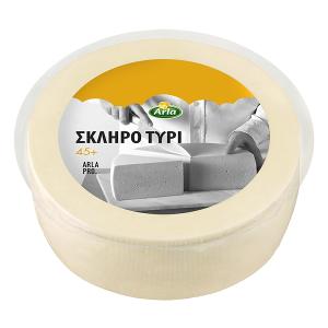 """Σκληρό Τυρί Δανίας Pro 45% """"Arla"""" (8 Kg τεμάχιο περίπου)"""