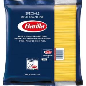 """Μακαρόνια Νο5 Spaggetti """"Barilla"""" (5 Kg τεμάχιο / 3 τεμάχια στο κιβώτιο)"""