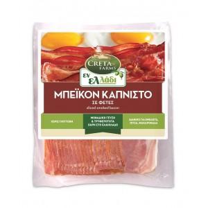 """Μπέικον καπνιστό φέτες με ελαιόλαδο Εν Ελλάδι """"Creta Farms"""" (0.500 gr τεμάχιο περίπου/ 17 Kg κιβώτιο περίπου)"""